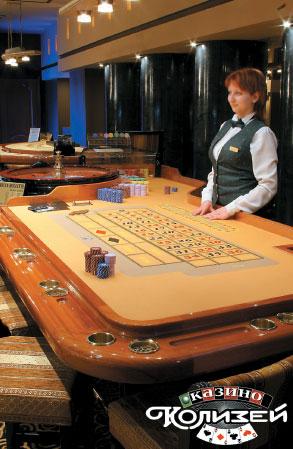 Казино колизей марьино купить игровые аппараты для развлекательных зон